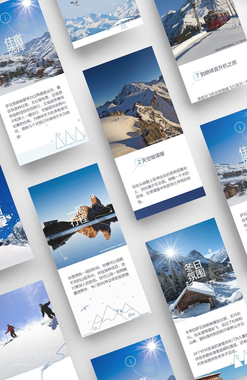 Site avec animations sur Wechat, par Kwalt